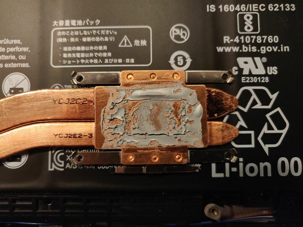 Huawei MateBook D 14 Heatpipe