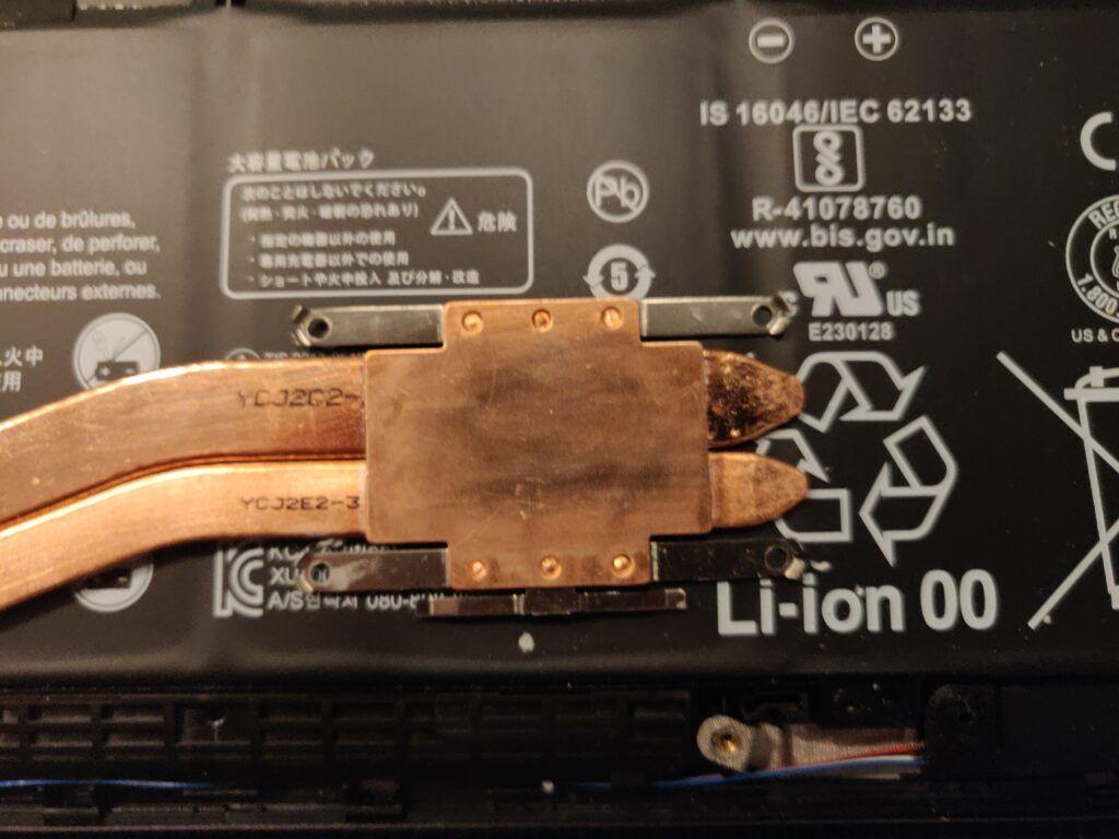 Huawei MateBook D 14 CPU Heatpipe